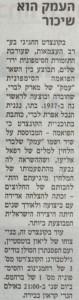 Exuberant Valley - Haaretz Article, May 4, 2011