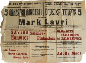 תיאטרון המיעוטים היהודי של ריגה חמישה קונצרטים תזמורתיים מרק לברי, מנצח מרץ 1934